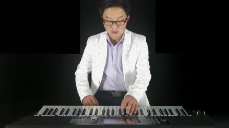 《男子汉的爱》电子琴音乐