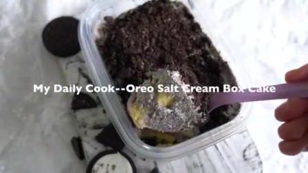 2分钟教你制作冰爽夏季甜点-奥利奥咸奶油盒子蛋糕