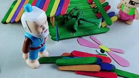 葫芦爷爷的房子被蝎子精破坏,葫芦娃用雪糕棒做屋顶,葫芦娃们的点子真棒!