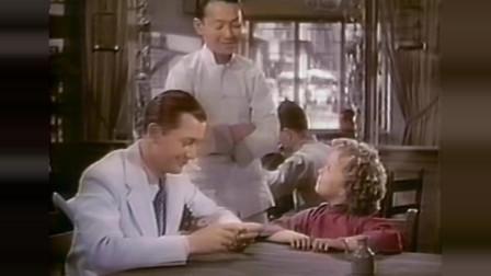 偷渡者(秀兰.邓波儿)点餐 小小年纪在餐厅点菜,也是有模有样的
