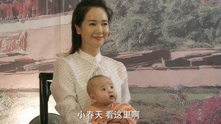 幸福照相馆:小婴儿百天,亲妈都没记住,当叔叔记的却清楚