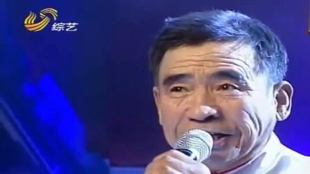 老大爷清唱山东民歌说聊斋,原汁原味的一版,观众都沸腾了