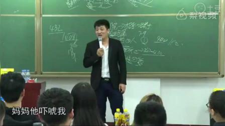 考研导师张雪峰:你名校毕业又怎么样?我中北信商还怂你吗?哈哈,我笑了