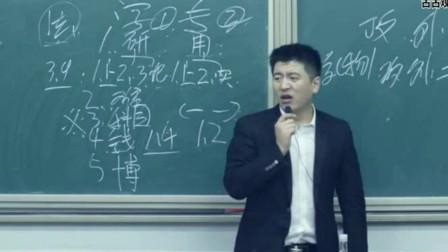 考研导师张雪:过年回家发现,自己怎又老了!哈哈,我笑了