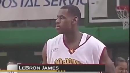 03年詹姆斯与香农-布朗巅峰对决 生涯只此一次参加扣篮大赛!
