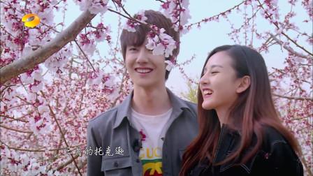天天向上:在那桃花盛开的地方,有王一博与宋祖儿的浪漫欢声笑语