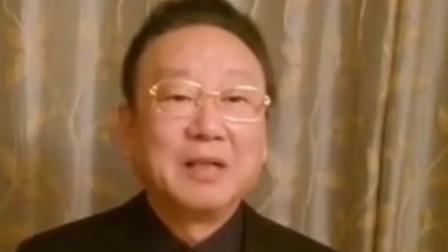 蒋大为被骂道歉,夫人机场怼网友被赞,回国捞金为给女儿买房?