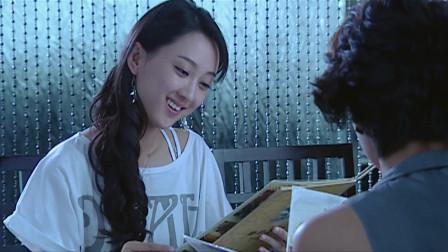 柳冰在点菜,庄采薇一连问出这几个问题,她这是什么意思啊!