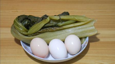 试试腊菜炒鸡蛋这种做法,香辣.酸脆又爽口,上桌瞬间就抢光