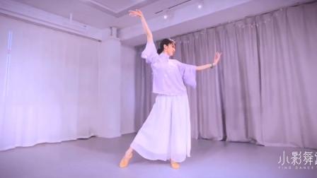 非常时期舞者在家怎么度过?和老师一起学古典身韵《伊人唱》!