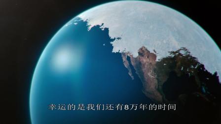 地球即将进入小冰河时期? 大西洋底部温度为何变低?