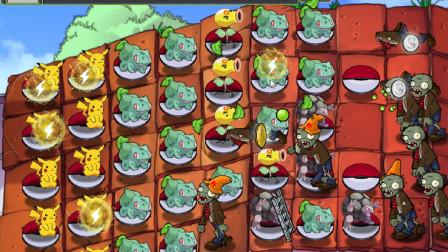 宝可梦大战僵尸5-4 屋顶模式获得水桶这是什么工具