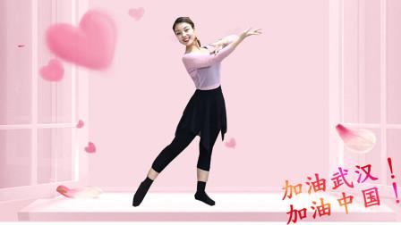 糖豆广场舞课堂 第三季 糖豆广场舞课堂《窗外》三拍舞步