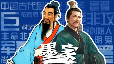 中国古人有多聪明?看看他的故事就知道了,领先世界千年!