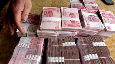 现在去银行100万元现金,有什么待遇?