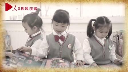 合肥市庐阳区: 幼儿园编曲《健康防疫歌》为爱加油