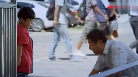人贩子拐走小孩,却被刑警盯上,当场让他伏法