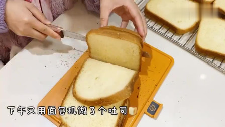 这款面包机一键式操作太简单了!在家也能自己做吐司面包