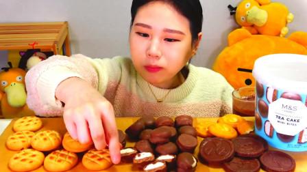 韩国大胃王卡妹,试吃曲奇冰糕和巧克力饼干,看她吃东西太香了
