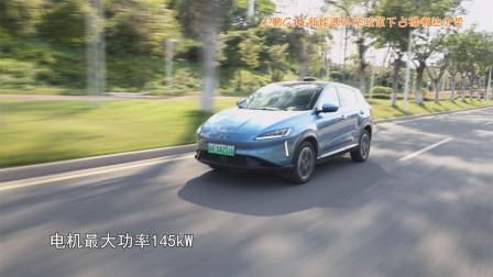 《车问》——小鹏G3在新能源补贴政策下占据哪些优势-车生活