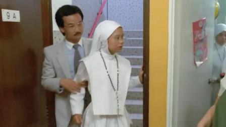 开心鬼:姑娘养鬼被学校发现,带来修女念经消灭鬼,开心鬼惨了