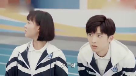 时光与你: 孙泽源的摸头杀也太甜了吧,吕小雨是不是很开心啊!