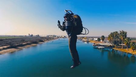 黑科技!最先进的个人喷气背包,可在4000米高空飞行
