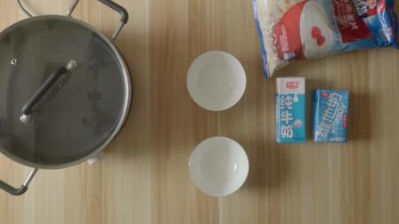 【上班族一分钟快速早餐】牛奶即食燕麦片