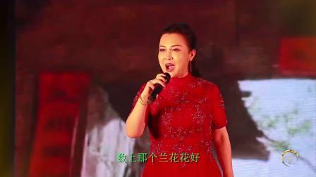 一首《兰花花》纯正的陕北原生态!