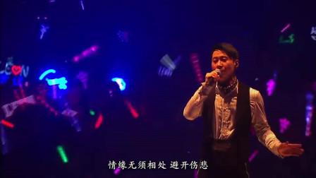黎明华语经典:如此深情的一首歌把无数人感动到哭