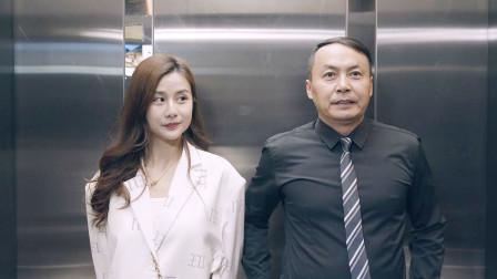 陈翔六点半:电梯偶遇心机炫耀女,小伙做法大快人心!