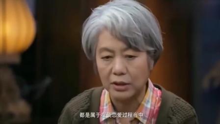 李玫瑾讲述-跟你大大咧咧的人不用防他,真是太有道理了!