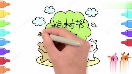 312植树节主题绘画, 儿童植树节简笔画,手抄报也用得上