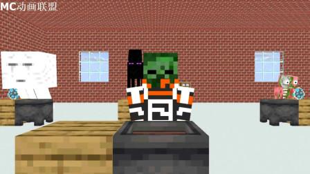 我的世界动画-怪物学院-变机器人挑战-HAIDY MONS