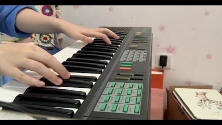 尘封老古董电子琴之《想见你想见你想见你》丨李子维等我=3=丨宅家弹琴系列丨新手小白丨