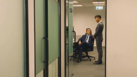 【再创世纪】第一集 香港富豪的商业博弈 有能力才有有态度  有退路
