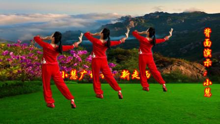 陕北民歌《新走西口》越听心里越美,动作独具特色,看了还想看