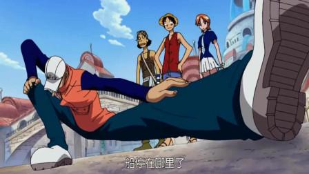 海贼王:你见过跑得这么快的船匠么,反正草帽一伙被吓呆了