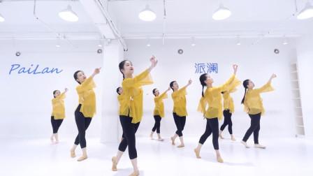 古典舞《手眼脚组合》,提升手眼的灵活性,加强舞者舞蹈时的舞感