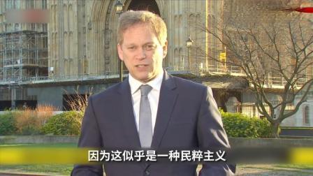 英国交通大臣辩护:我们是科学导向的,别国是民粹