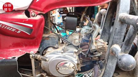 摩托车化油器坏了,网上买个不会安装怎么办?师傅教你自己装好,轻松省下几十元