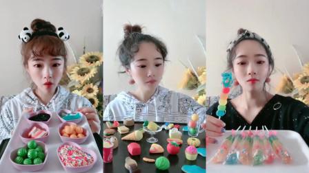 美女试吃黑芝麻和小汉堡糖还有水果软糖,各种口味任选,你想吃吗?