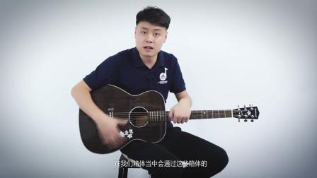 小磊评测——加百列GR-OMM单板吉他——小磊吉他出品