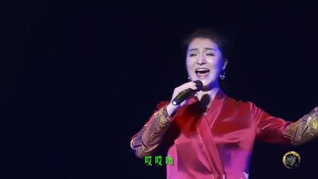 百听不厌的《西口情》演唱:张红丽