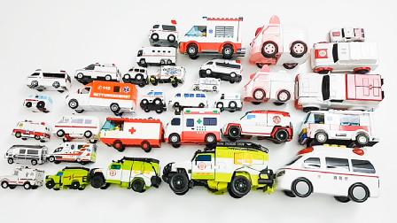 粉色卡通救护车机器人变形