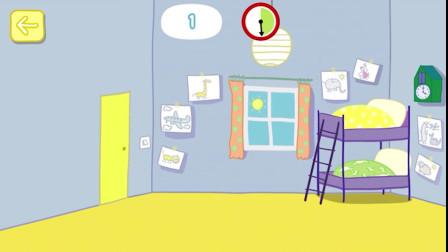 波利躲在哪里呢?佩奇能不能找到它?小猪佩奇游戏