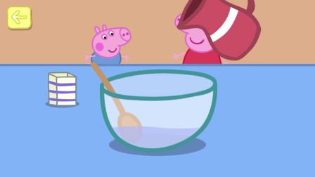 好吃的披萨快要出锅了 是谁做出来的呢?小猪佩奇游戏