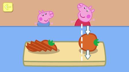 这么多的美食材料 是要用来做什么菜呢?小猪佩奇游戏