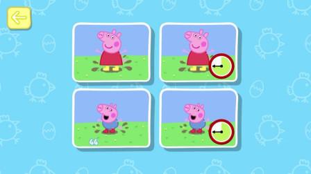佩奇最喜欢玩跳泥坑 真的是太有趣了呢 小猪佩奇游戏