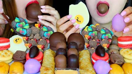 """韩国ASMR吃播 - """"巧克力棉花糖+巧克力麦片+奥利奥+马卡龙+蛋卷"""",听这咀嚼音,吃货姐妹花吃得真馋人"""